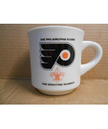 THE PHILADELPHIA FLYERS 1983 SCOUTING ROUNDUP CERAMIC MUG B.S.A. NEW MINT SM14 - $16.95