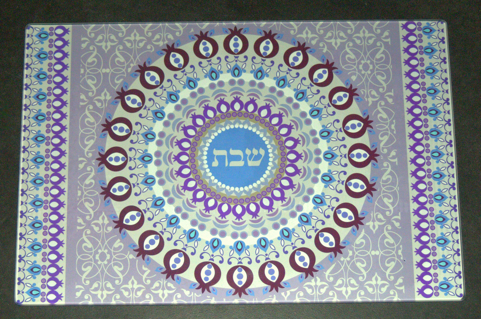 Judaica Challah Tray Board Reinforced Glass Shabbat Kiddush Floral Purple Blue