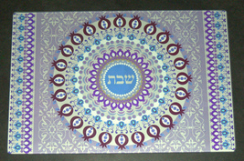 Judaica Challah Tray Board Reinforced Glass Shabbat Kiddush Floral Purple Blue image 1