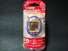 Tamagotchi Plus Pirate Purple 2004 BANDAI JAPAN Super Rare - $51.43