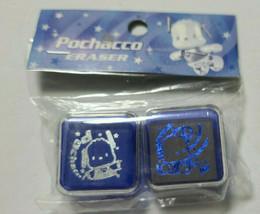 POCHACCO Eraser with Case SANRIO 2000' Old Retro Cute Rare - $25.90