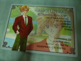 SAILOR MOON Japan plastic board jumbo card pencil Shitajiki Rare Haruka ... - $40.98