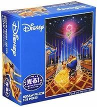 108-piece jigsaw puzzle Disney Magic of Love [shiny Jigsaw] (18.2x25.7cm) - $22.84