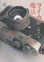 Leica Book Charm and Magic of Leica Japan 2008 - $43.11