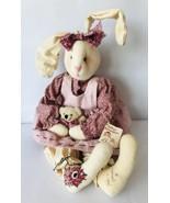 Kathy's Homespun Raggy Rabbit w/ Teddy Bear Cloth Stuffed Bunny Signed +... - $48.37
