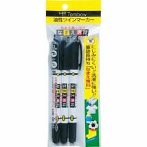*Tombow Pencil oily pen name Senka three MCA-310 - $7.25