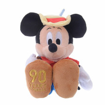 Disney Conservare Giappone 90th 1953 Mickey il Simple Things Plush Nuovo... - $9.54