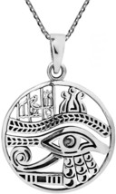 Eye Of Horus Magical Egyptian Amulet .925 Sterling Silver Necklace - $124.24