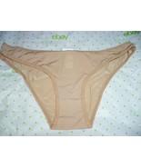 Hers By Herman Microfiber Bikini Panties LARGE Solid Tan 1 Pair Silky So... - $10.88