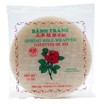 Spring Roll Wrapper - 8.25 inches - 20 bags - 12 oz ea - $83.37