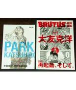 Katsuhiro Otomo AKIRA Japanese Magazine BRUTUS 2012 w/ sticker MiniComic - $47.52