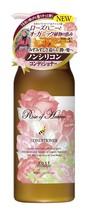 KOSE Rose of Heaven Conditioner Pump 400ml (Pink Rose Honey)