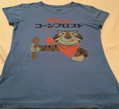KELLOGG's TONY THE TIGER VINTAGE LOOK 2010 T-shirt Pale Blue XL FROSTED ... - $12.86