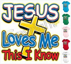 Jesus loves me I know this christian baby bodysuit snapsuit One piece KP217 - $12.99