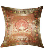 "26"" Brown Euro Sham Pillow Cover Silk Brocade Cushion Peacock Sofa Throw... - $19.79"