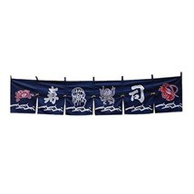 George Jimmy Japanese Style Curtains Door Hallway Restaurant Hanging Cur... - $45.20