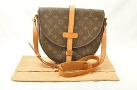 LOUIS VUITTON Monogram Chantilly GM Shoulder Bag M51232 LV Auth 11116 - $780.00