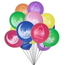 50 pcs Eid Mubarak Balloon Eid Ramadan Kareem Islamic Decoration Muslim ... - $17.47 CAD