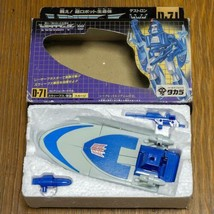 Takara Transformers Destron D-71 Scourge Action Figurine 1986 Utilisé av... - $267.48