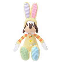 Disney Store Japan Easter Bunny Goofy Plush New with Tags - $25.63