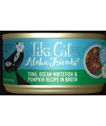 TIKI CAT ALOHA FRIENDS CANNED CAT FOOD TUNA W/ OCEAN WHITEFISH & PUMPKIN... - $11.99