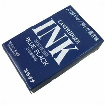 Platinum-stationery-ink cartridge blue black SPSQ-400-3 (10pcs) - $6.19