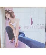 Sammi Change To Love CD - $14.95
