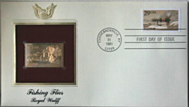 FISHING FLIES : Royal Wulff First Day Gold Stamp Issue May. 31, 1991 - $6.50