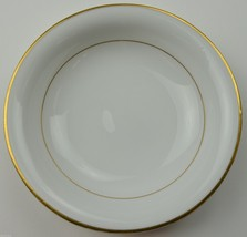 Noritake China Dessert Bowl Pattern N1595 Vintage Retired Tableware Replacement - $6.99