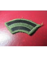 Militaria - US Army Patch L2 - $3.99