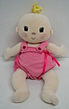 Madame Alexander Cloth Doll Pink Outfit Plush Stitched Face Stuffed 2008... - $31.85