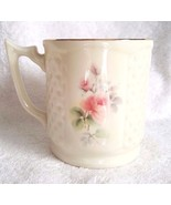 Donegal Parian Chiana Ireland Coffee Cup or Mug Rose #7061 - $18.50