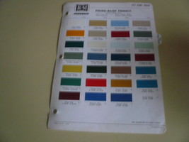 1971 Ford Truck R-M Color Chip Paint Sample - Vintage - $8.79