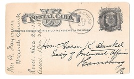 UX5 DPO Mauch Chunk PA 1880 Fancy Bullseye Target Cancel Postal Card Fre... - $9.95