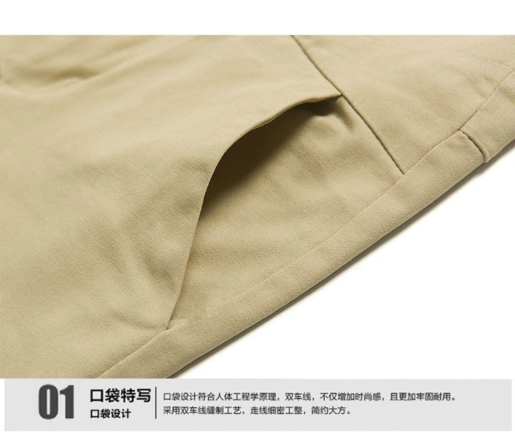 2018 Spring Thin Men's Trousers Long Slim Fit Pants Men 2018 Solid Male Casual P image 6