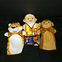 Hand Puppets Handyman Helper Monkey And Tiger Lot Of 3 Plush Stuffed Ani... - $14.84