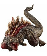 Super Gekizo Series Godzilla 2016 Second Form Length 300mm Figure - $191.01