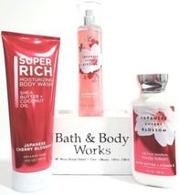 Bath & Body Works Japanese Cherry Blossom Diamond Shimmer Mist, Body Was... - $32.45