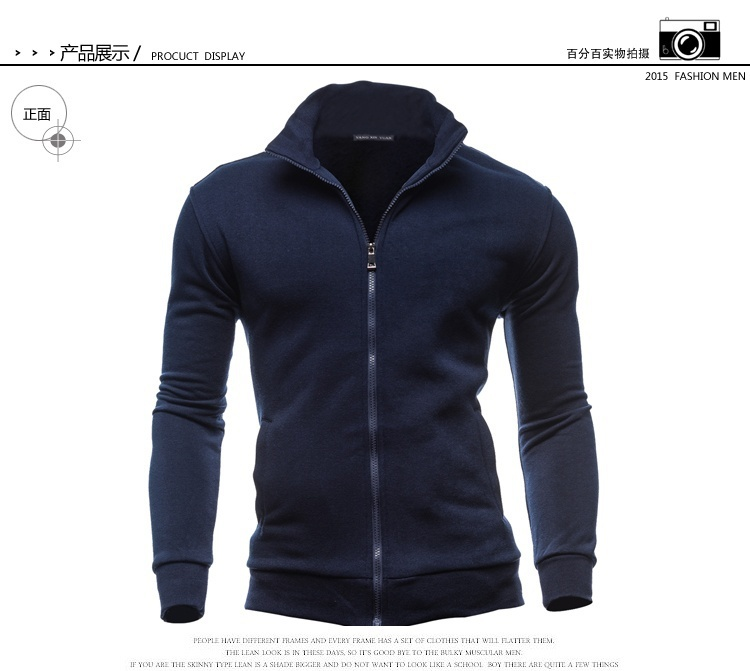 Fashion Men Hoody 2018 Casual Hoodies Slim Fit Jacket Coats Outdoor Sports Men's