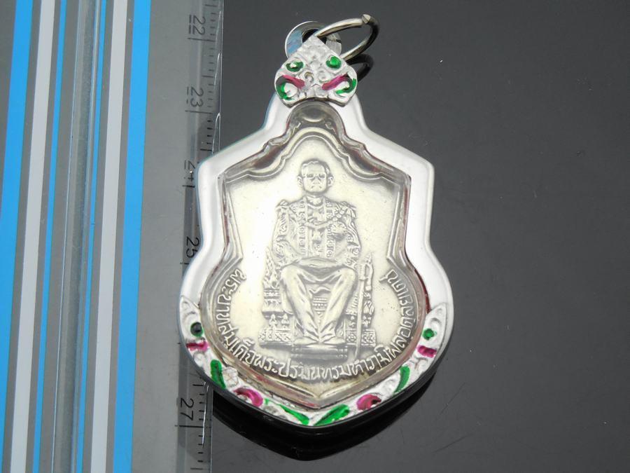 Rare the great king rama 9 thai pendant siam and 50 similar items dscn8106 aloadofball Choice Image