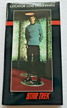 Star Trek Vintage 1991 Locator Log Address Book SPOCK   Beam Enterprise ... - $12.99
