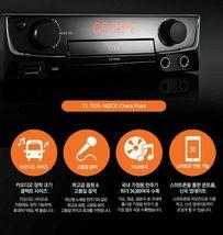 TJ Taijin Media Car & Home Karaoke Machine System 500GB HDD TKR-360CK for Korean image 5