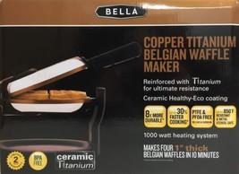 (New) BELLA Copper Titanium Belgian Waffle Maker, TSK-1226BW - ₹3,031.62 INR