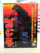 Medicom Toy Real Action Heros Godzilla 4530956100500 - $195.48