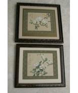 1970 ORIGINAL SIGNED GONGBI ART MAT FRAMED INK PAINTING ON SILK CHOICE D... - $151.99