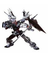 PSL Mobile Suit Gundam SEED Astray B Gundam Astray Noir 1/100 plastic Model - $208.03