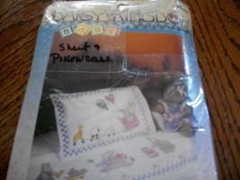 Daisy Kingdom Sheet & Pillowcase Stamped Kit by Bucilla 63272 to Cross S... - $15.00