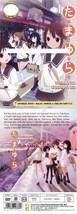 Tamayura Complete Ova Anime DVD Ship from USA