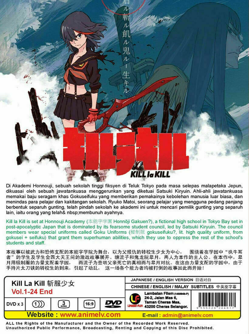 Kill La Kill ( Vol. 1-24 End ) English Audio DVD Ship From USA