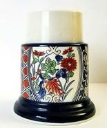 VTG Gailstyn Sutton Candle Holder Imari Style Patterns Flower Garden Bir... - $19.50